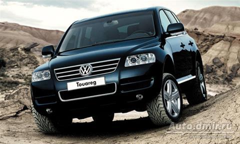 купить volkswagen touareg фольксваген туарег 2013 г.в. в рязани по цене 2192730 руб. autodmir.ru автомобили и цены